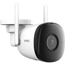 Imou Bullet 2C Outdoor Security Camera