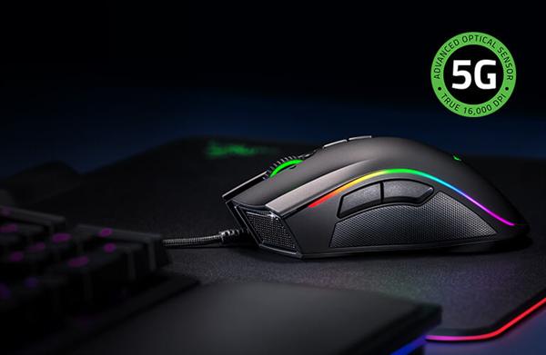 Razer Mamba Elite Wired Gaming Mouse Pakistan brandtech.pk